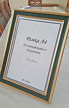 Рамка а4 оптом  золотая с зеленым цветом