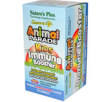 Иммуно-Бустер укрепление иммунитета для детей с цинком. 90 жевательных табл.