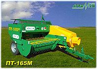 Пресс- подборщик тюковый ПТ-165М