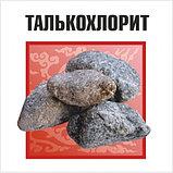 Талькохлорид,камень обвалованный, 20кг, фото 2