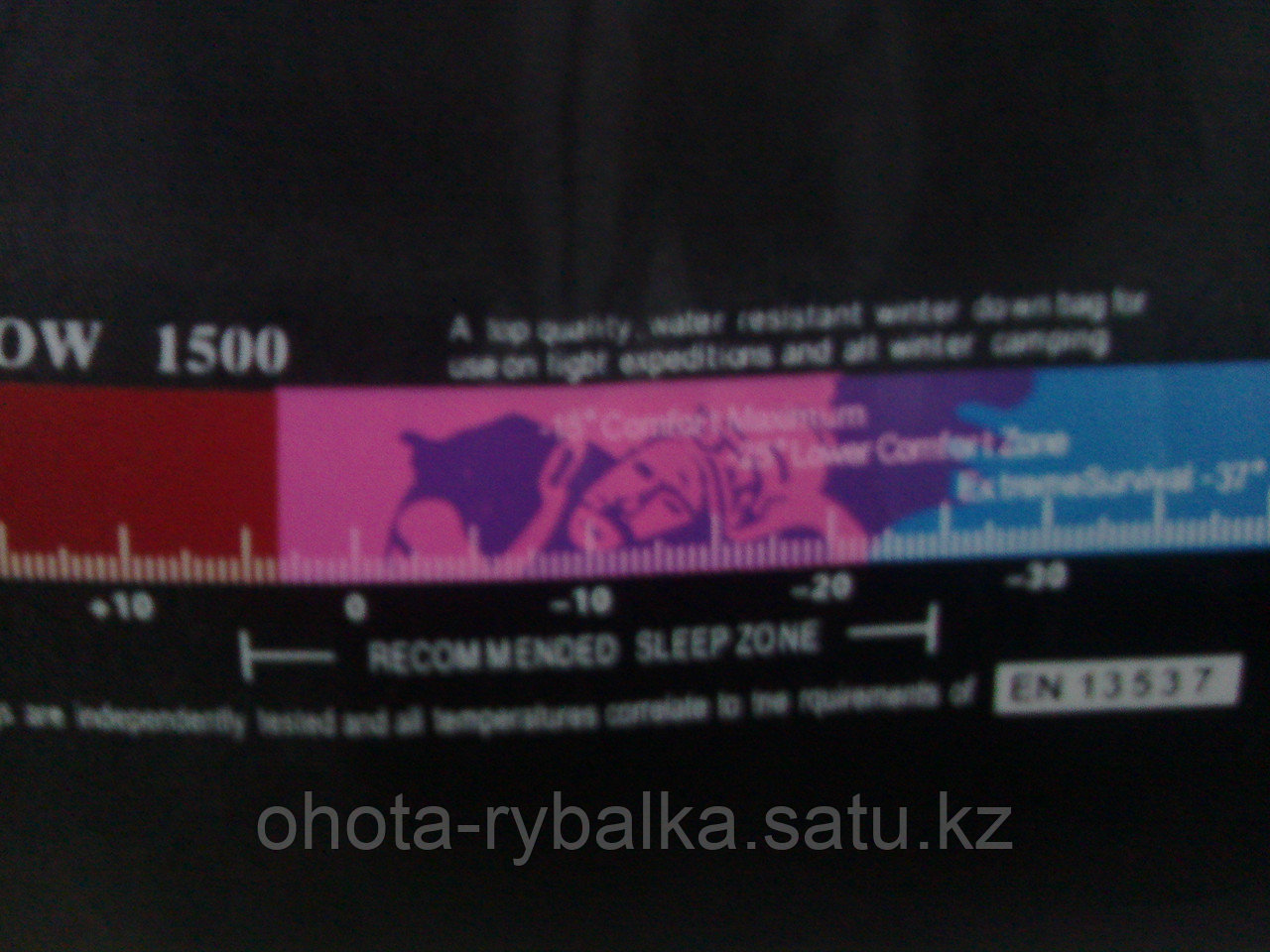 Мешок спальный пуховой до -25 - фото 3