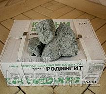 Родингит, камень обвалованный, 20кг