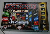 Монополия Империя. Новое издание 2015г Настольная экономическая игра, фото 1
