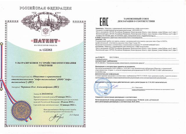 http://www.i4technology.ru/_files/wpimages/wp0b520b6b_05_06.jpg