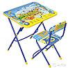 Комплект детской мебели Познаем мир