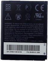 Заводской аккумулятор для HTC Desire HD G10 (BD26100, 1230mAh)