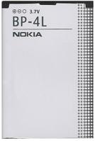 Заводской аккумулятор для Nokia 6760 slide (BP-4L, 1500 mAh)