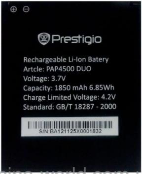 Заводской аккумулятор для Prestigio MultiPhone 4500 Duo (PAP4500 Duo, 1850mah)
