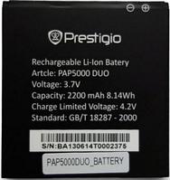 Заводской аккумулятор для Prestigio MultiPhone 5000 Duo (PAP5000 Duo, 2200mah)