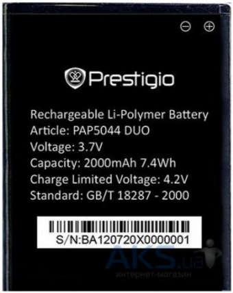 Заводской аккумулятор для Prestigio MultiPhone 5044 Duo (PAP5044 Duo, 2000mah)