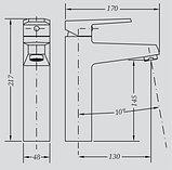 Смеситель для раковины однорычажный, средней высоты, серии KLIP, фото 2