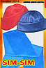 Шарф варежки шапки зимние