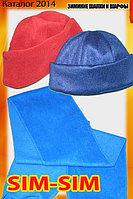 Шарф варежки шапки зимние, фото 1