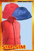 Зимние жилеты и шапки, фото 1