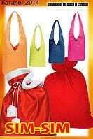 Сумки зимние мешки пошив, фото 1