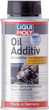 OIL ADDITIV (125МЛ) АНТИФРИКЦИОННАЯ ПРИСАДКА В МАСЛО С MOS2