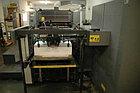 Komori L-528 + лак б/у 2004г - пятикрасочная печатная машина с лакировкой, фото 8