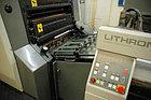 Komori L-528 + лак б/у 2004г - пятикрасочная печатная машина с лакировкой, фото 9