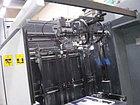 Komori Spica 429P б/у 2008г - четырехкрасочная печатная машина, фото 2