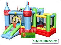 Игровой надувной центр Happy Hop Цитадель 9112 325х300х220см