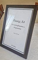 Рамка А4, фоторамка для сертификатов и документов, для вручения, рамка для фото, под дерево, в розницу и оптом