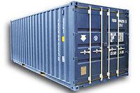 Хранение груженных 20ft контейнеров