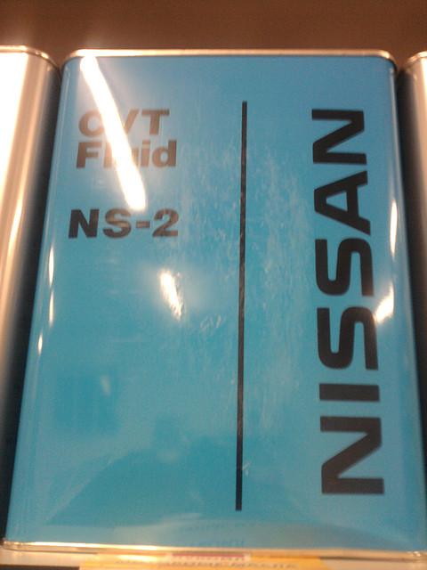 Nissan Fluid NS-2