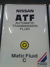 Nissan ATF Matic Fluid C