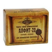 """""""Алфит-20"""" Для профилактики и лечения простатита"""