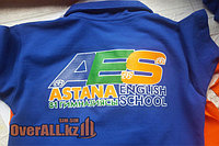 Astana English School