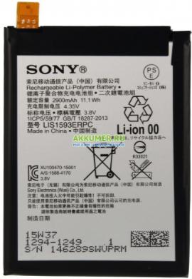 Заводской аккумулятор для Sony Xperia Z5 Compact (LIS1594ERPC, 2700mAh)