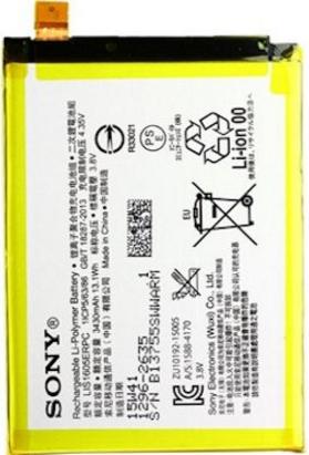 Заводской аккумулятор для Sony Xperia Z5 Premium Dual (LIS1605ERPC, 3430mAh)