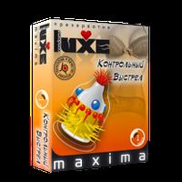 Презервативы Luxe MAXIMA 1шт Контрольный выстрел