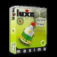 Презерватив Luxe 1шт Сигара Хуана