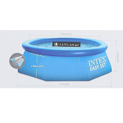 Бассейн надувной Intex круглый 224х76 см. от 6 лет, фото 2