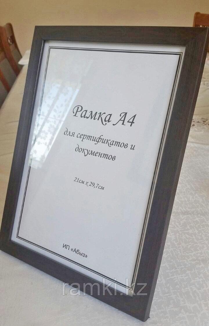 Рамка А4, фоторамка для сертификатов и документов, для вручения темно-коричневая, под дерево, в розн. и оптом
