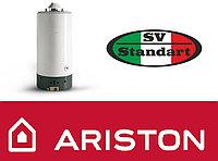 Накопительный газовый бойлер ARISTON S/SGA 100 R