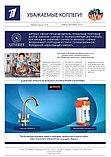 Фильтр для воды PURE DROP 2.1.4 Omoikiri Япония, фото 3