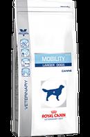 Royal Canin Mobility C2P+ сухой корм для собак крупных пород страдающих заболеванием суставов