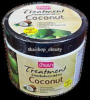 Маска-бальзам с экстрактом кокоса