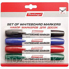 Набор маркеров для белых досок Berlingo 4цвета, 2 мм.