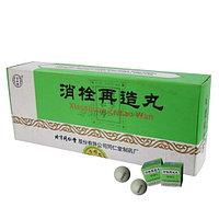 Пилюли для рассасывания тромбов Сяошуань Цзайцзао Вань (XIAOSHUAN ZAIZAO WAN), фото 1