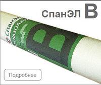 Пароизоляция СпанЭЛ B Lite 60м.кв.