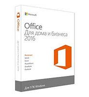 Office Home and Business 2016 32-bit/x64 Russian Kazakhstan Only DVD
