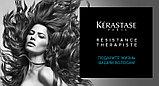 Двухфазная сыворотка для очень поврежденных волос Kerastase Resistance Serum Therapiste 30 мл., фото 2