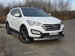 Пороги (подножки) для Hyundai Santa Fe 2012-