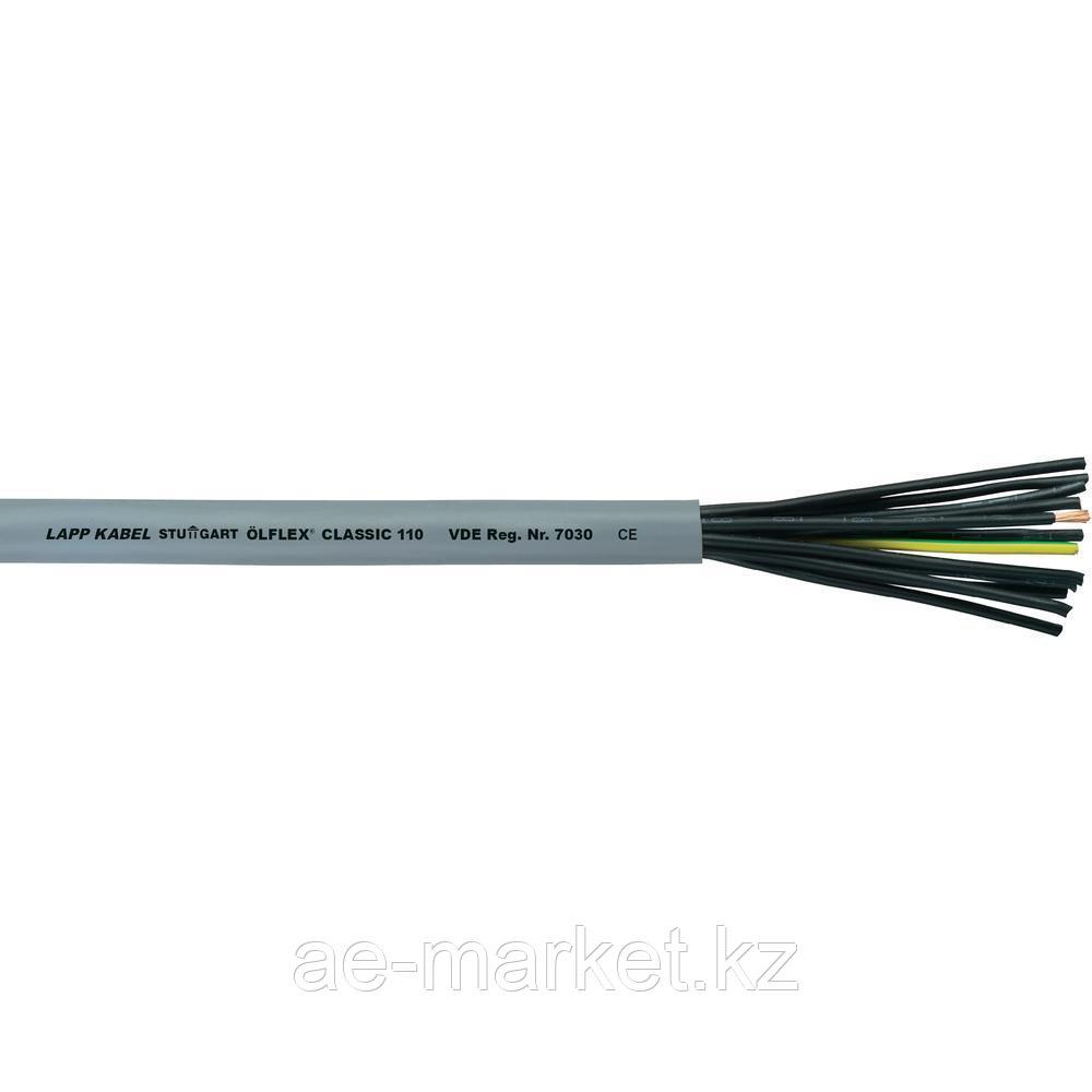 Кабель ÖLFLEX CLASSIC 110 2Х0,75