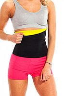 Пояс для похудения «ХОТ ШЕЙПЕРС» (желтый) Hot shaper belt yellow