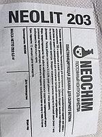 Пластификатор-NEOLIT 203