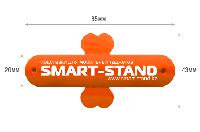 Подставка для смартфонов Smart stand